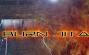 Burn Jita logo