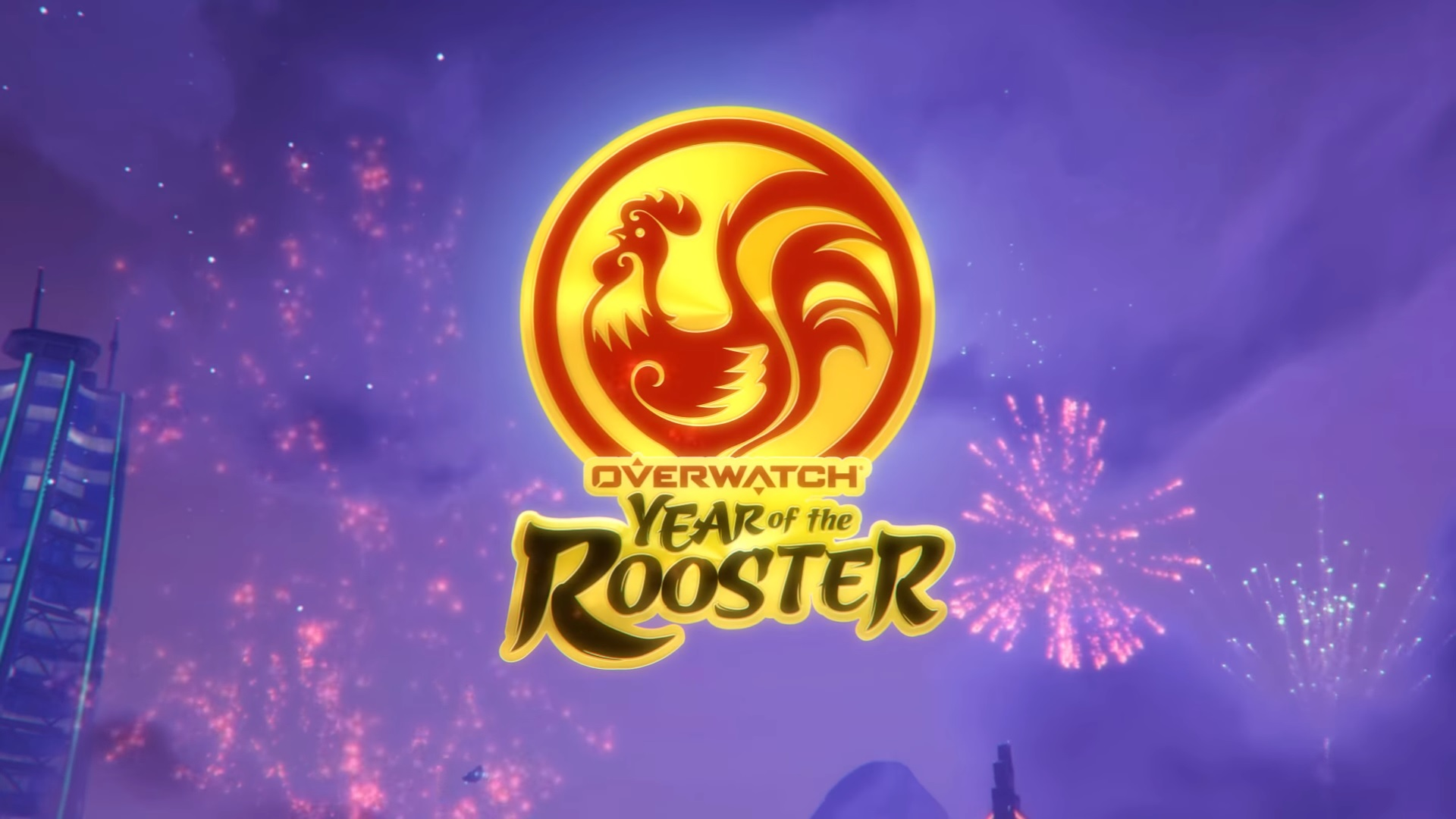 Overwatch Event Calendar.Overwatch Year Of The Rooster Event Inn