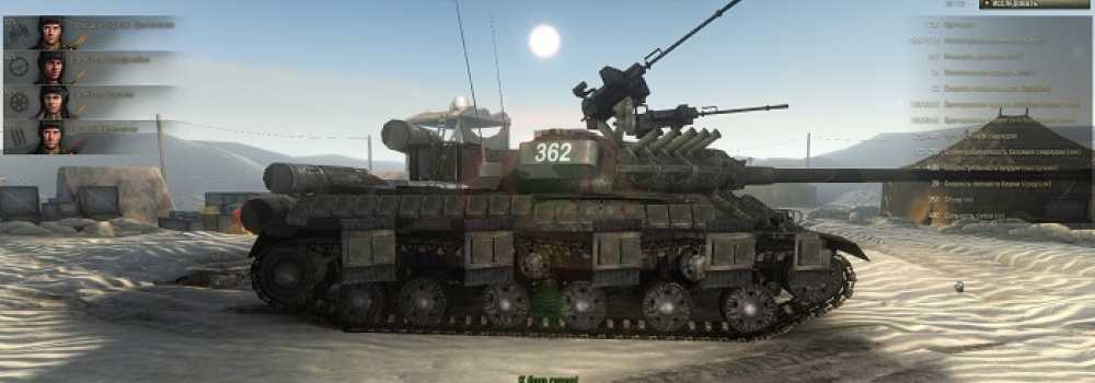 pz 1 c world of tanks